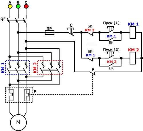 Схема подключения реверсивного пуска трёх фазного двигателя