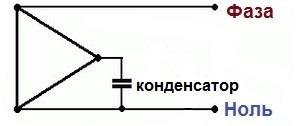 Схема подключения 3ф двигателя с рабочими и пусковыми к конденсаторами