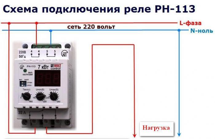 Схема подключения реле РН-113 (не более 7кВт для данного реле):
