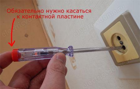 Способ применения индикатора