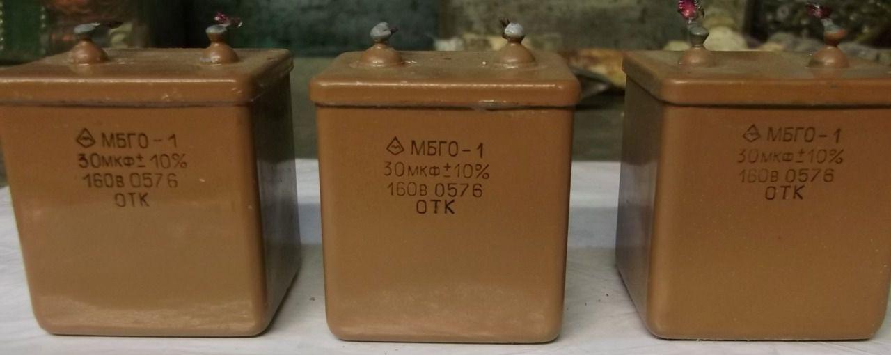 конденсаторы  для пуска двигателя