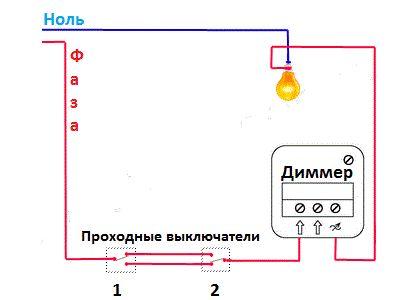 схема диммера
