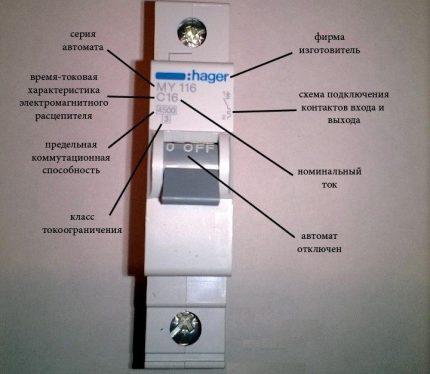 автоматы для частного дома